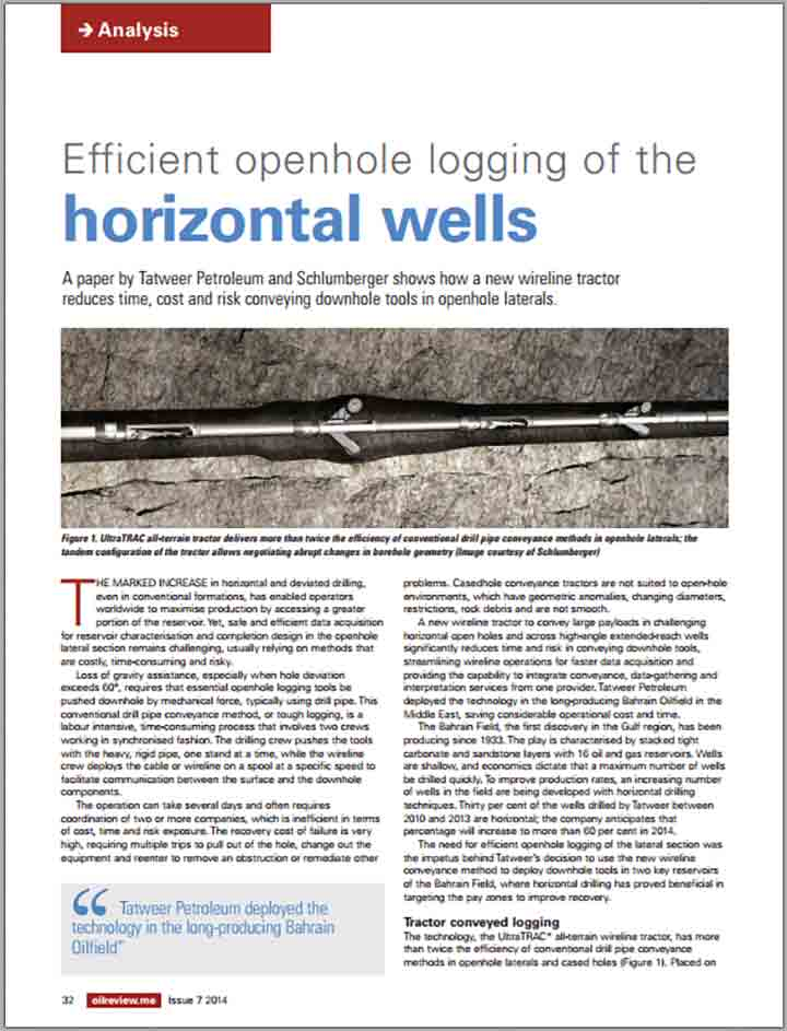 Efficient Openhole Logging of the Horizontal Wells